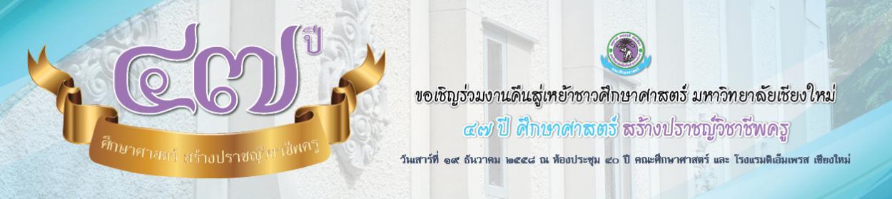 2015-11-02-160254-banner47-1